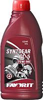 Трансмиссионное масло Favorit Syntgear 75W90 API GL-5 / 99737 (1л) -