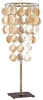 Прикроватная лампа ALFA Eco 15962 -