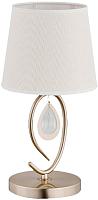 Прикроватная лампа ALFA Izyda 22058 -