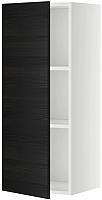 Шкаф навесной для кухни Ikea Метод 992.244.35 -