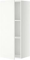 Шкаф навесной для кухни Ikea Метод 992.261.80 -