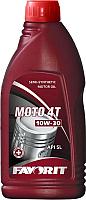 Моторное масло Favorit 4-Takt SAE 10W30 API SL Moto  / 51974 (1л) -