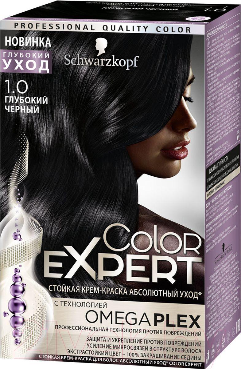 Купить Крем-краска для волос Color Expert, 1-0 (глубокий черный), Россия, брюнет