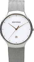 Часы наручные унисекс Bering 13338-001 -