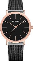 Часы наручные унисекс Bering 13436-166 -