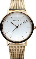 Часы наручные женские Bering 13436-334 -