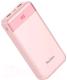 Портативное зарядное устройство Yoobao Power Bank M20Pro (20000 мАч, розовый) -