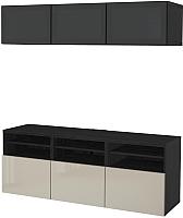 Горка Ikea Бесто 592.498.43 -