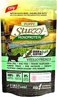 Корм для собак Stuzzy Monoprotein для щенков со свежей телятиной (150г) -