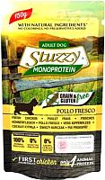 Корм для собак Stuzzy Monoprotein свежая курица (150г) -