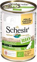 Корм для собак Schesir Bio с курицей (400г) -