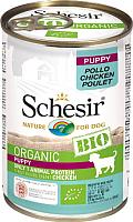 Корм для собак Schesir Bio Puppy с курицей (400г) -