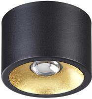 Точечный светильник Odeon Light Glasgow 3875/1CL -