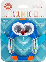 Погремушка Happy Baby Penguin Lo-Lo 330371 -