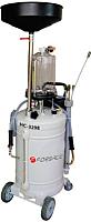 Установка для удаления масла Forsage F-HC-3298 -