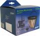 Фильтр для кофеварки Worwo FCF03AB -