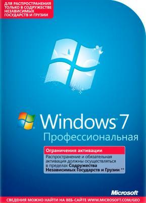 windows 84 или 64