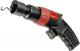 Пневмомолоток Fubag ErgonomicPower HRC4500 (100370) -
