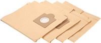 Комплект пылесборников для пылесоса Hammer Flex 233-013 PIL50A -