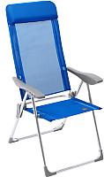 Кресло складное GoGarden Sunday 50323 (синий) -