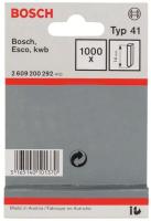 Штифты Bosch 2.609.200.292 -