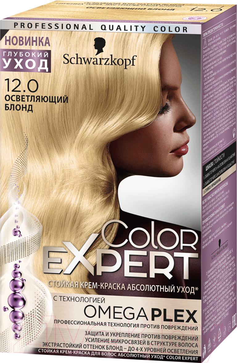 Купить Крем-краска для волос Color Expert, Стойкая 12-0 (осветляющий блонд), Россия