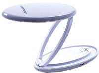 Лампа Endever MasterLight-120 (белый) -