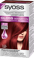 Крем-краска для волос Syoss Gloss Sensation 5-22 (ягодный сорбет) -
