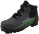 Ботинки для беговых лыж Atemi A304 Jr Grey NNN (р-р 30) -