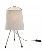 Прикроватная лампа Maytoni Comfort MOD008TL-01N -