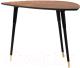 Журнальный столик Ikea Левбаккен 503.787.16 -