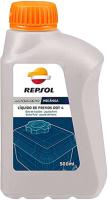 Тормозная жидкость Repsol Liquido De Frenos DOT 4 / RP701A96 (0.5л) -