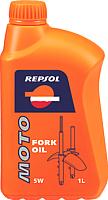 Вилочное масло Repsol Moto Fork Oil 5W / RP172L51 (1л) -