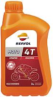 Моторное масло Repsol Moto Racing 4T 10W50 / RP160P51 (1л) -