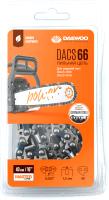 Цепь для пилы Daewoo Power DACS66 -