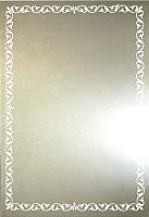 Зеркало интерьерное Континент Восток 55x80 -