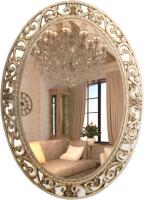 Зеркало Континент Джулия 67x92 -