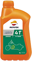 Моторное масло Repsol Moto V-Twin 4T 20W50 / RP168Q51 (1л) -