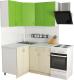 Готовая кухня Хоум Лайн Агата 1.2x1.3 (файнлайн крем/зеленая мамба) -