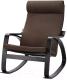 Кресло-качалка Ikea Поэнг 493.028.26 -