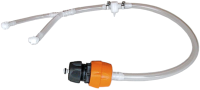 Водяное охлаждение для мотобура Efco 52012055 -