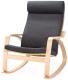 Кресло-качалка Ikea Поэнг 593.028.21 -