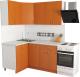 Готовая кухня Хоум Лайн Агата 1.2x1.6 (оранжевый) -