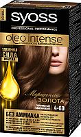 Крем-краска для волос Syoss Oleo Intense стойкая 4-60 (золотистый каштановый) -