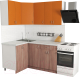 Готовая кухня Хоум Лайн Агата 1.2x1.6 (ясень шимо темный/оранжевый) -