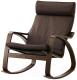 Кресло-качалка Ikea Поэнг 692.816.96 -