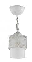 Потолочный светильник Freya Ornella FR2201-PL-01-WG / FR201-11-W -