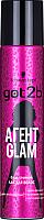 Лак для укладки волос Got2b Агент Glam (275мл) -