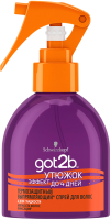 Спрей для укладки волос Got2b Выпрямляющий эффект термозащитный (200мл) -