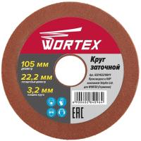 Точильный круг Wortex GCD103210011 -